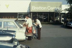 Bretton Centre pic FYO PDC
